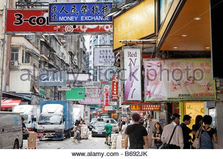Hongkong CHN 26 08 2008 Werbeschilder an der Lockhart Road im Einkaufsviertel Causeway Bay - Stock Photo