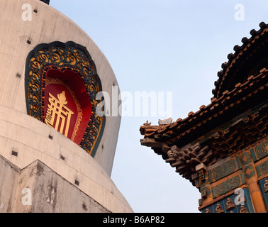 CHINA - The White Dagoba at Beihai Park in Beijing. - Stock Photo