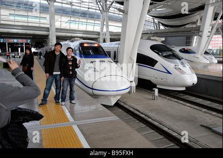 Beijing-Tianjin CRH (China Railway High-Speed) bullet train. 15 Mar 2009 - Stock Photo