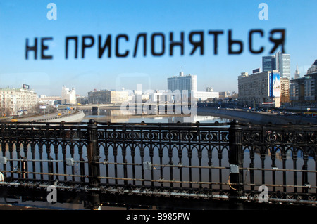 Russia s Government House as seen through a glass car door on the Moscow metro bridge across the Moskva River - Stock Photo