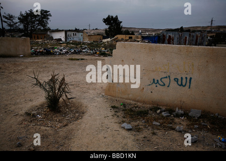 A view of the Bedouin village of Elokbi near Hura. Negev desert, Israel - Stock Photo