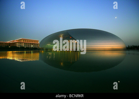 National Centre For The Performing Arts in Beijing, China - Stock Photo