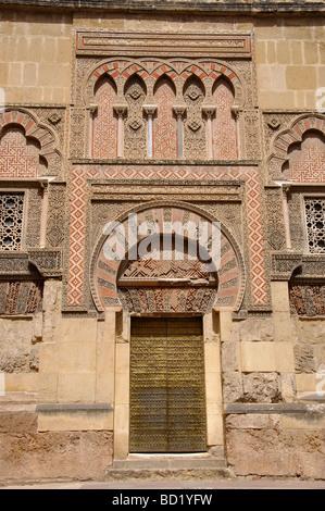 Ornate doorway, The Mezquita, Cordoba, Cordoba Province, Andalucia, Spain - Stock Photo