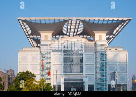 Shanghai Urban Planning Exhibition Center Renmin Park People s Square Huangpu district Shanghai China Asia - Stock Photo