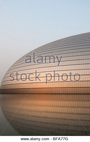 National Centre for the Performing Arts Beiijing China - Stock Photo