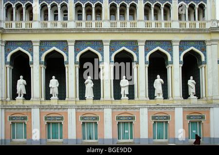 The opera house in Baku, Azerbaijan - Stock Photo