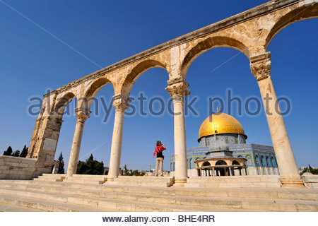 dome of the rock, Temple Mount, the noble sanctuary, Jerusalem, Israel - Stock Photo