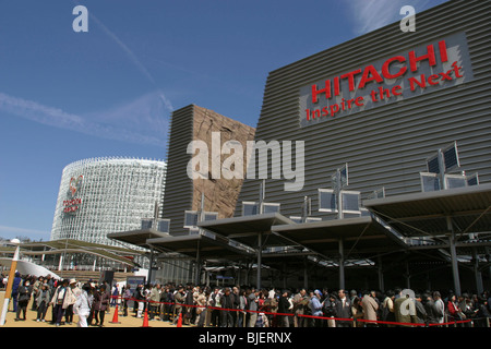 WORLD EXPO 2005, Aichi, Japan.Toyota and Hitachi pavilions. - Stock Photo