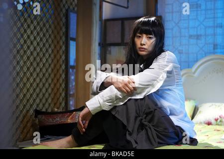 Dream Bi-mong Year : 2008 South Korea Director : Kim Ki-duk Lee Na-yeong - Stock Photo