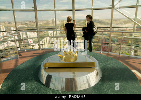 Inside of the Bayterek Tower, landmark of Astana, Astana, Kazakhstan - Stock Photo