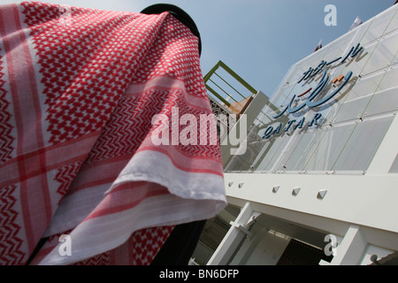 Qatar pavilion at World Expo 2005, Aichi, Japan - Stock Photo
