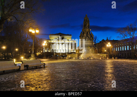 St Petersburg in pictures - Stock Photo