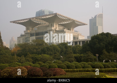 China Shanghai Renmin park & Urban Planning museum - Stock Photo