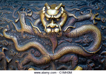 Beihai Park, North Sea Park, Nine Dragon Wall, Beijing, China - Stock Photo