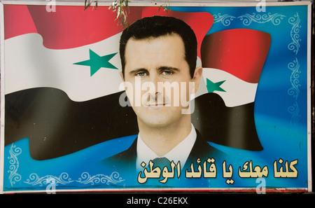 Syria Pro Demonstration 2011 President Bashar Al Assad Aleppo - Stock Photo