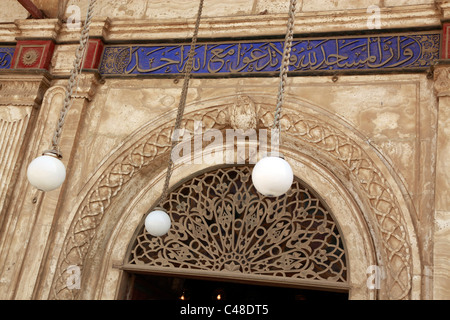 The Mosque of Muhammad Ali Pasha or Alabaster Mosque in the Citadel of Cairo, Cairo, Egypt - Stock Photo