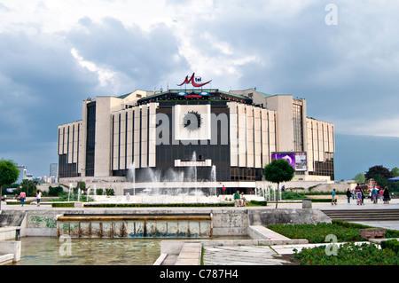 National Palace of Culture- Sofia, Bulgaria - Stock Photo