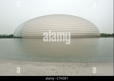 National Centre for the Performing Arts building the egg Peking beijing capital of the People's Republic of China - Stock Photo