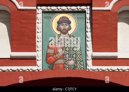 Icon of Grand Prince Alexander Nevsky on the Resurrection Gate in Moscow, Russia - Stock Photo