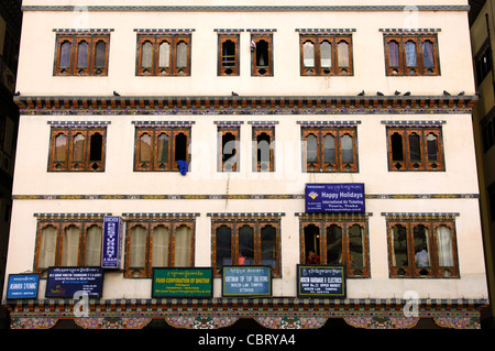 Multi-storey commercial building in the centre of Thimphu, Bhutan - Stock Photo
