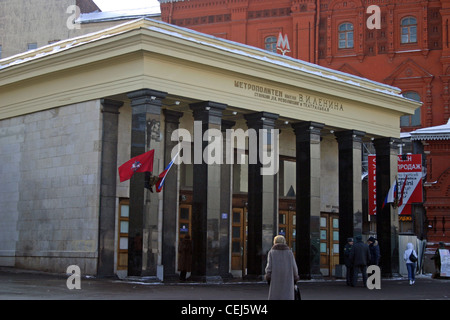 Entrance of Teatral'naya metro station in Moscow, Russia. - Stock Photo