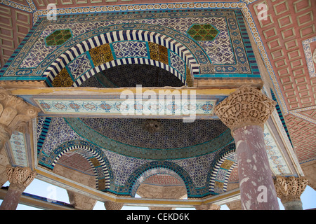 Dome Chain free-standing dome located immediately east Dome Rock on Temple Mount in Jerusalem Located exact center - Stock Photo