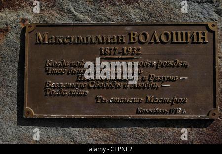 Ukraine. Autonomous Republic of Crimea. Koktebel. Maximilian Voloshin (1877-1932). Russian poet. Plaque. Detail. - Stock Photo