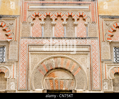 Decorative doorway to the Mezquita (Cathedral-Mosque), Cordoba, Andalucia, Spain - Stock Photo