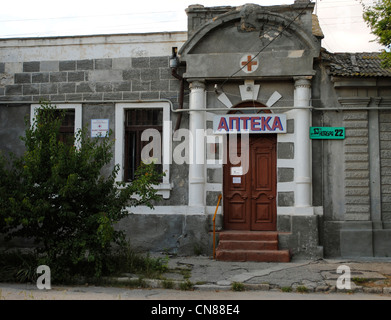Ukraine. Autonomous Republic of Crimea. Yevpatoria. Pharmacy. Facade. - Stock Photo
