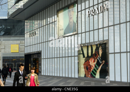 Prada shop in Chengdu, China - Stock Photo