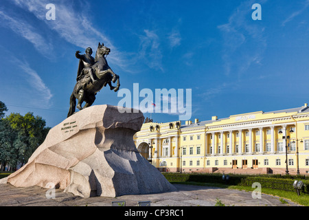 Bronze Horseman. Monument to Peter I. St. Petersburg. Russia - Stock Photo