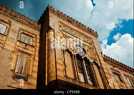 War damaged City Hall ( National and University Library ) 1895. Sarajevo. Bosnia- Herzegovina. Balkans .Europe. - Stock Photo