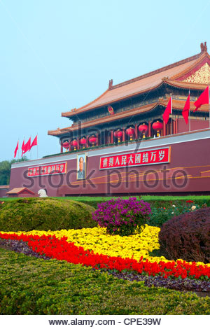 Heavenly Gate entrance to Forbidden City during National Day festival, Beijing, China, Asia - Stock Photo