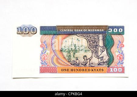 Currency of Myanmar (Burma) (kyat) (reverse side) - Stock Photo