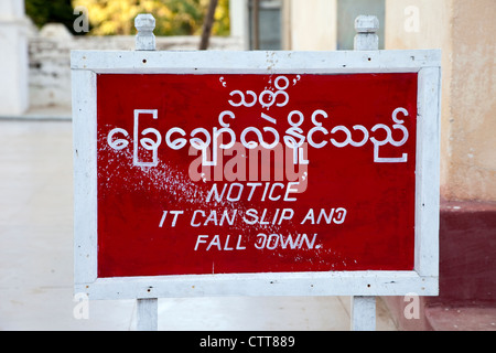 Myanmar, Burma, Bagan. Cautionary Sign for Temple Visitors. - Stock Photo