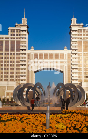 KazMunaiGas building home to the Oil and Gas Ministry, Astana, Kazakhstan, Central Asia, Asia - Stock Photo