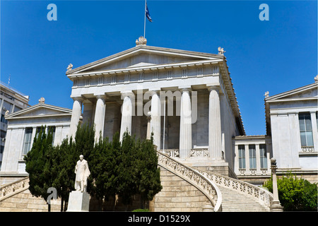 The national library of Greece in Athens - Stock Photo
