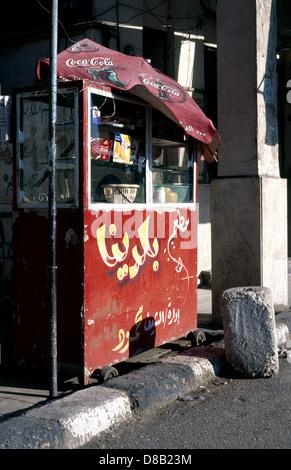 Food stall on Luxor Temple Street in Eygptian Luxor. - Stock Photo