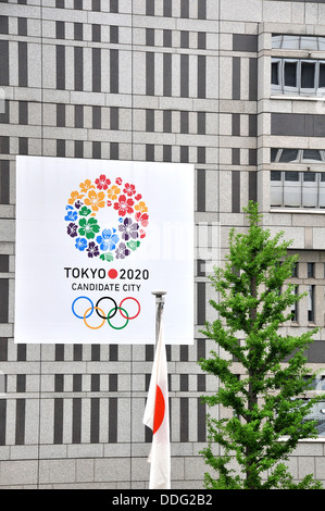 Tokyo candidate city of 2020 Olympic games sign on facade of Government building Shinjuku Tokyo Japan - Stock Photo
