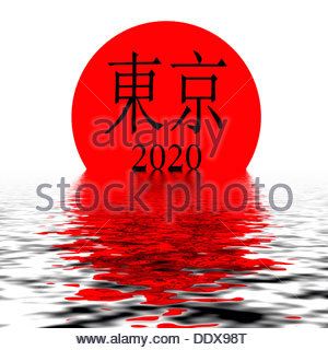 Digital composition - Tokyo Olympics 2020  Tokyo in Japanese script - Stock Photo