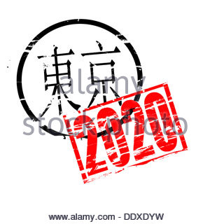 Digital composition -Tokyo 2020 rubber stamp effect - Stock Photo