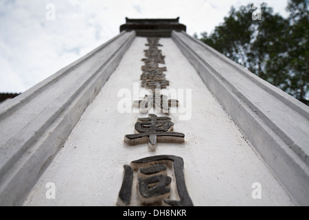 Shot of one of the pillars at the entrance of the Temple of Literature in Hanoi Vietnam - Stock Photo
