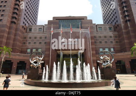 Ngee Ann City, Orchard Road, Singapur - Stock Photo