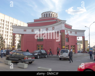Arbat Metro station in Moscow - Stock Photo