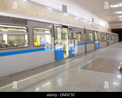 Metro train in Partizan Station, Moscow, Russian Federation - Stock Photo