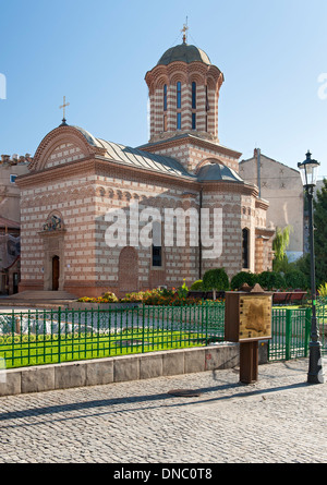 Curtea Veche Church (Old Princely Court Church) in the old town of Bucharest, the capital of Romania. - Stock Photo