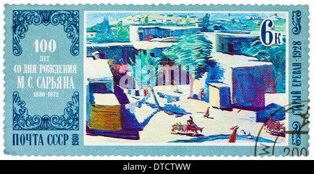 USSR - CIRCA 1980: A stamp printed in Russia (Soviet Union)shows canvas of Saryan 'Old Yerevan', series, circa 1980 - Stock Photo