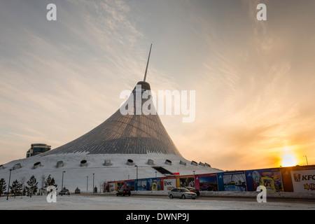 Amusement park and shopping center Khan Shatyr, Astana, Kazakhstan - Stock Photo