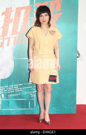 Hong Kong, China. 26th Mar, 2014. Actress Josie Ho at press conference of film Full Strike in Hong Kong, China on - Stock Photo