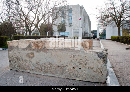 Former Ukrainian Southern Naval Base in Novoozerne town taken by Russians during Crimea 2014 crisis - Stock Photo